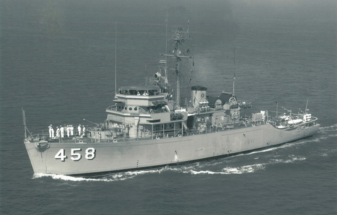 USS Lucid (MSO-458) US Navy Photo
